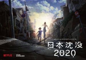 Nihon2020_20200711092201